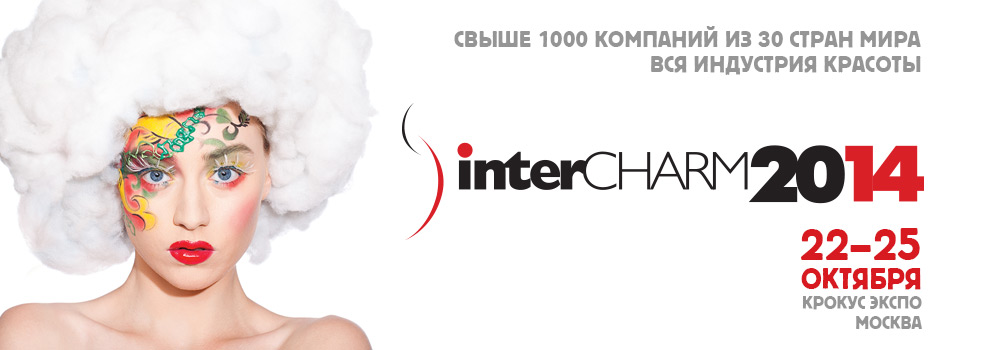 intercharm 1000x350